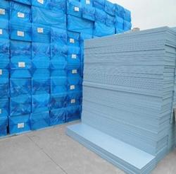 六盘水阻燃挤塑板